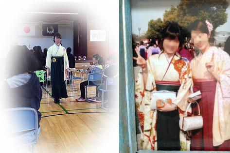 hakama-midori1.jpg