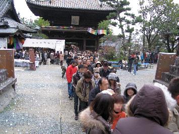 ishide-ji.png