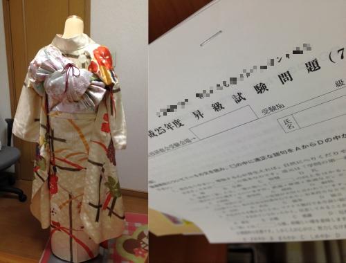 kimono_2014_0103.jpg