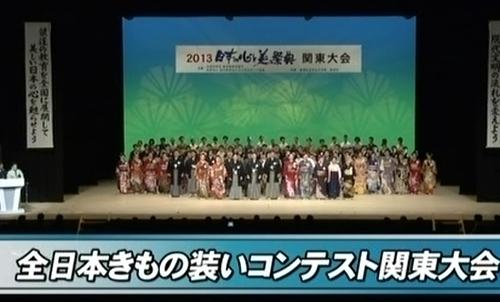 kimono_contest_TV.jpg