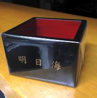 mirio_tea_party_present.jpg