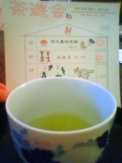 new_tea.jpg
