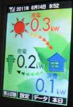 solar_monitor.jpg