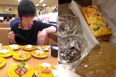 sushiro_20120204.jpg