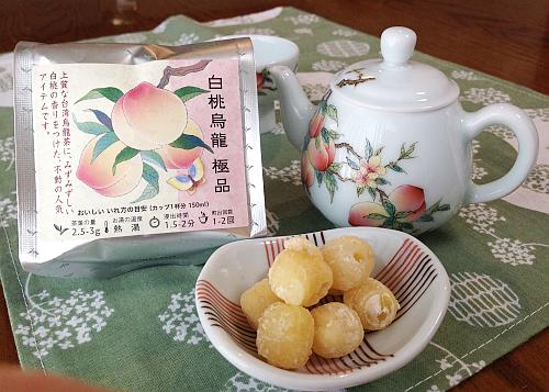 taiwan_teaset.jpg