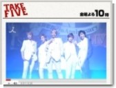 take_five_takarazuka.jpg