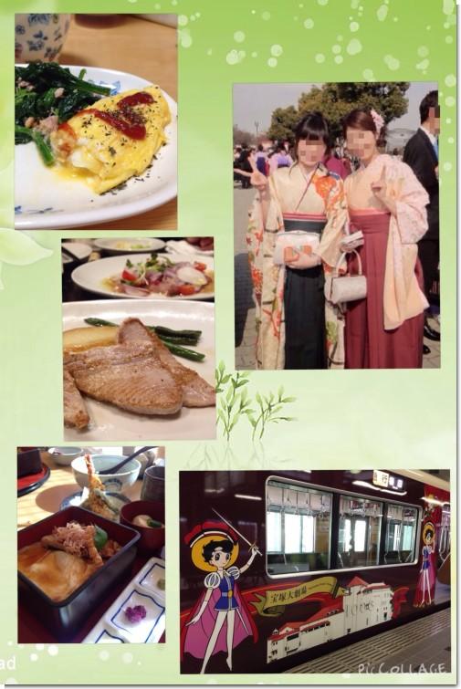 2016_suzuran_1.jpg