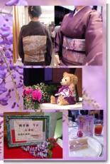 genji-tea-party-2015Dec_mini.jpg