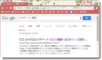 google_eliza.jpg
