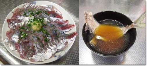 hiroki_aji_20130306.jpg