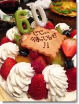 iisaku_party_ct.jpg