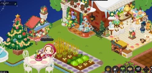 kasisu-cake-2013xmas2.jpg