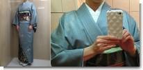 kimono_2013_1028.jpg