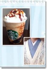 kimono_6kyu.jpg