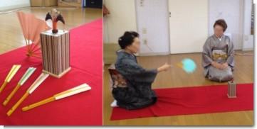 kimono_new_year.jpg