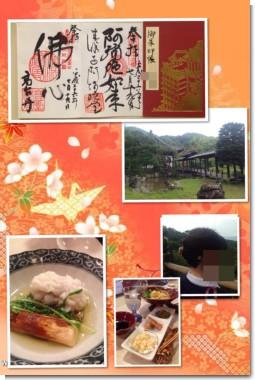 kyo-to2014_07.JPG