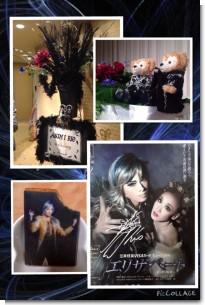 mirio_tea_party_2014_09_06.jpg