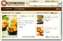 mune_top_page.jpg