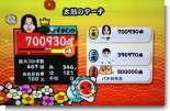 taiko_march.jpg