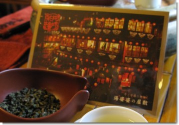 taipei20101017_3.jpg