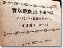 taiwan_siori.jpg
