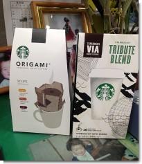 white_day_coffee.jpg