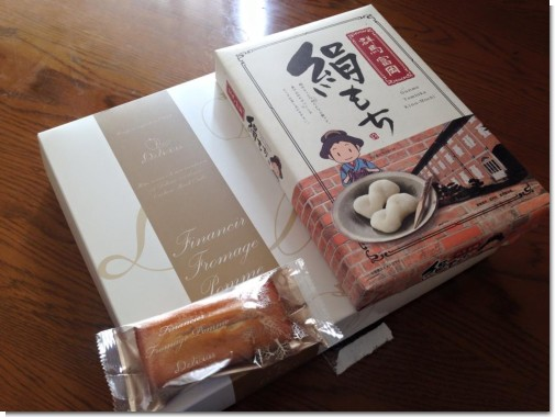 yumi-hiroki-2015Mar.jpg
