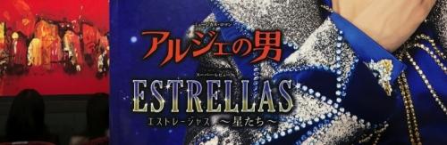 Estrellas_program