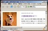 firefox_before