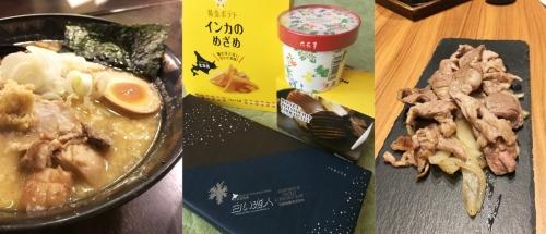 Zentsu_hokkaido
