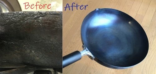 Tetsu_nabe_before_after
