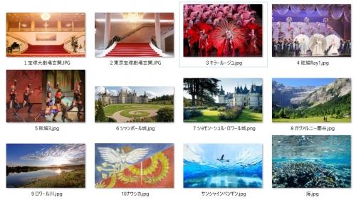 Zoom_haikei